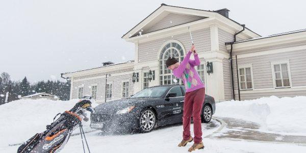 Закрытие зимнего сезона в «Целеево»