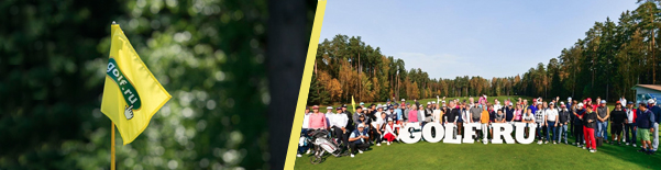 размещение на golf.ru