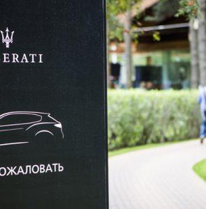 Maserati Avilon Golf Cup