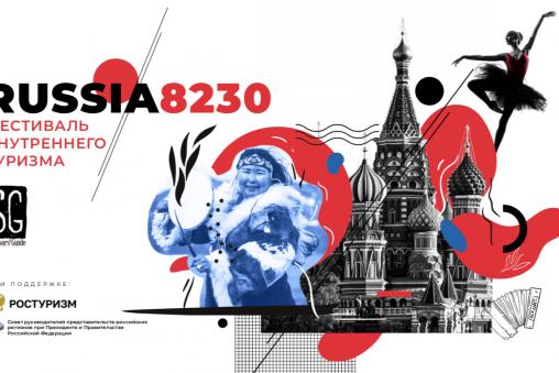 Russia8230