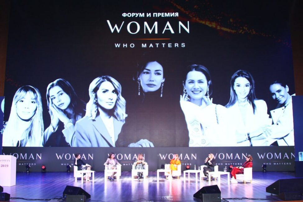 Woman Who Matter