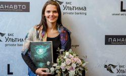 Ultima Night с Елизаветой Боярской