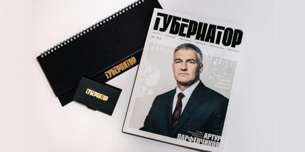 Журнал «Губернатор»